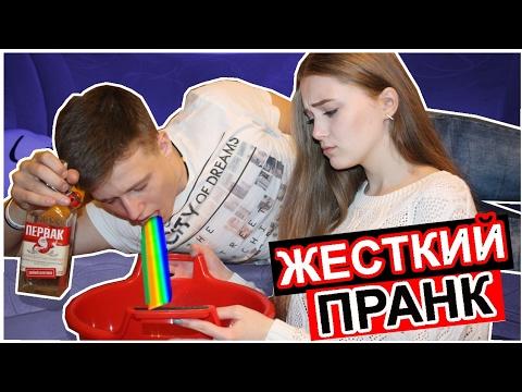 ПАРЕНЬ ПРИШЁЛ ПЬЯНЫЙ!!!ЖЁСТКИЙ ПРАНК НАД ДЕВУШКОЙ!!!