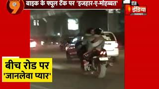 Delhi: 'Kissing on bike' video goes viral, cops call for action against couple