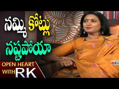 Senior Actress Aamani About how she got cheated | Open Heart with RK | ABN Telugu