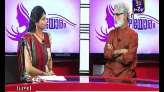 Mizhiyoram oct 5 part 1 (with Dr.T.P.Sasikumar)