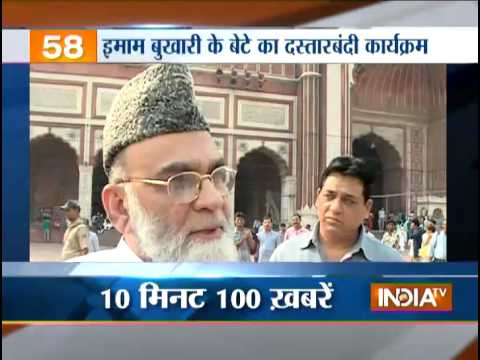 India TV News: News 100 | November 22, 2014 | 8 AM