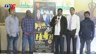 Hello Movie Promotions on 16th In Dallas  - netivaarthalu.com