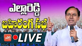 KCR LIVE | TRS Public Meeting in Yellareddy | Kamareddy | Telangana Elections 2018