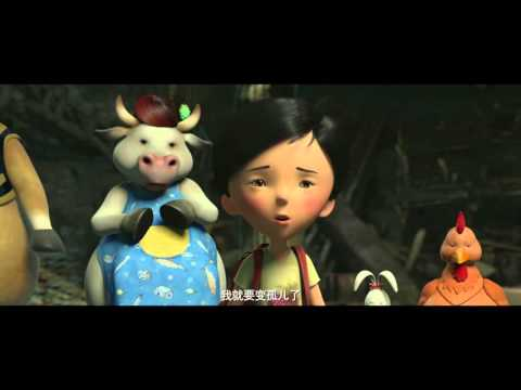 Where's the dragon?_Trailer