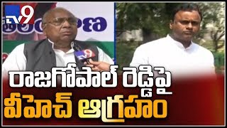 Congress senior leader VH demands action against Rajagopal Reddy