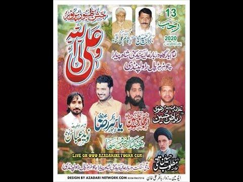 Live Jashan 12 Rajab Sakhi Shah Pyara Darbar Rawalpindi 2020