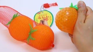 Orbeez Mandarin Orange Squishy Squeeze Toys
