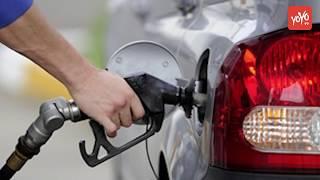 పెట్రోల్ బంకుల్లో జరిగే 4 రకాల మోసాలు ! ఈసారి జాగ్రత్త | Beware of Petrol Pump Frauds | YOYO TV
