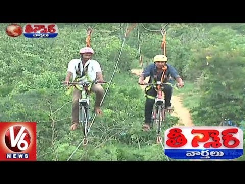 Attracts Mayuri Park With Adventure Activities Mahbubnagar Youth | Teenmaar News | V6 News