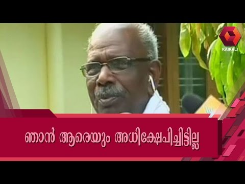 MM Mani Justifies His Remark Pempilai Orumai
