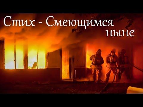 вариантом стихи христианские наталья шевченко внимание:Чтобы правильно