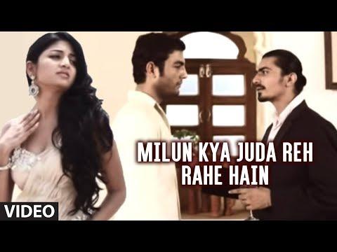 Milun Kya Juda Reh Rahe Hain (Bewafai Songs) - Agam Kumar |...