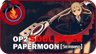 [RapidDub] Soul Eater OP2 - PaperMoon (SERBIAN)