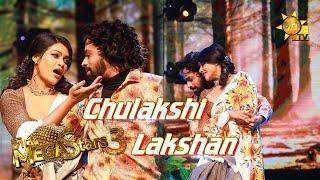 Chulakshi Ranathunga with Lakshan Mega Stars 3 | FINAL 08 | 2021-08-22