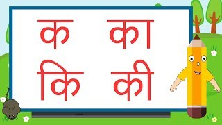 Category Hindi Vowels