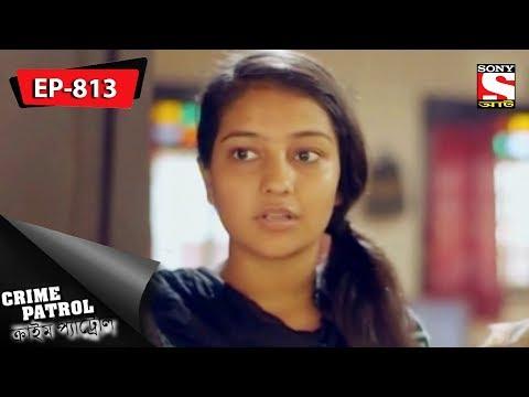 Crime Patrol - ক্রাইম প্যাট্রোল(Bengali) - Ep 813 - Bomb Hoax (Part-2) - 17th December 2017.