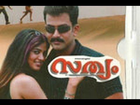Sathyam 2004 Full Malayalam Movie I Prithviraj Sukumaran, Priyamani video