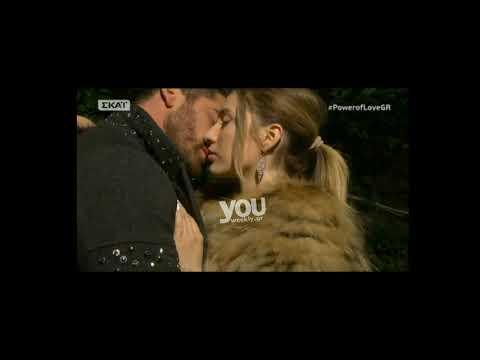 Υouweekly.gr: Power of Love- Έπεσε το πρώτο φιλί!
