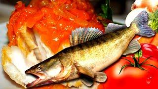 Судак под маринадом. Рыба тает во рту, получается сочной и нежной.