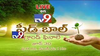 Anchor Anasuya : Are you part of the Seed Ball movement?