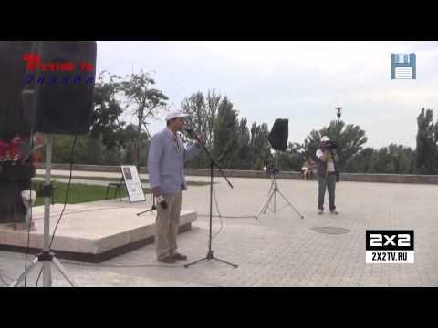 Реутов ТВ открывает Россию! День одинадцатый