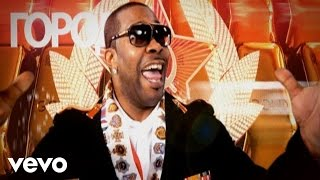 Клип Busta Rhymes - World Go Round ft. Estelle