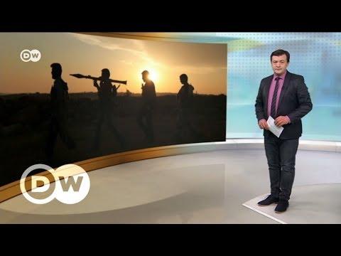 Сколько россиян погибли во время авиаудара в Сирии на самом деле? - DW Новости (15.02.2018)