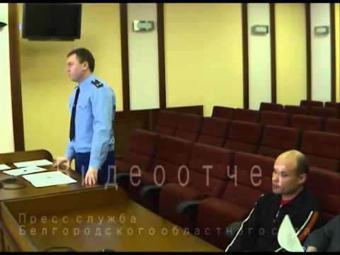 В суде кассационной инстанции приговор суда в части осуждения по ст214 ч1 ук рф был отменен и уголовное дело в этой