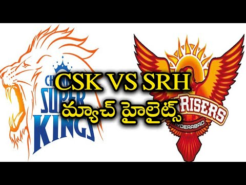 IPL 2018: CSK VS SRH Match Highlights | Oneindia Telugu