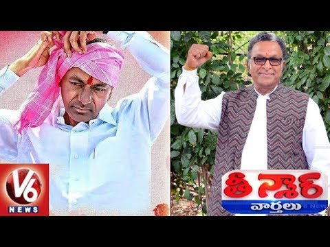 CM KCR Biopic 'Udhyama Simham' Shooting Begins In Hyderabad | Teenmaar News | V6 News