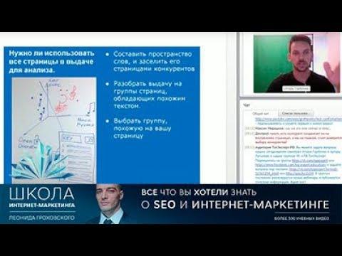 Кластеризация поисковых запросов и текстовая аналитика