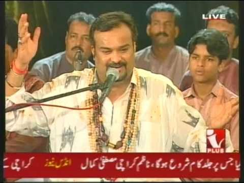 Na Puchiye Ke Kya Hussain Hain video