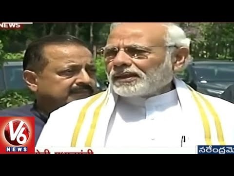 PM Modi Addressing Media Before Parliament Monsoon Session 2018 | V6 News