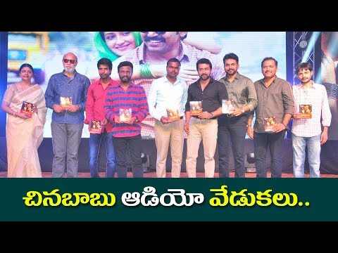 Chinna babu movie audio launch Special ll Karthik ll Pulihora News
