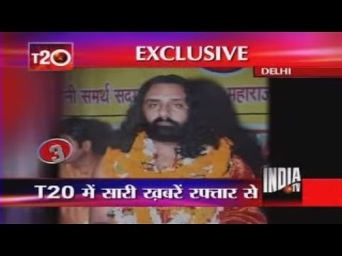 Sex Trader Swami Had 600 Call Girls - India Tv video