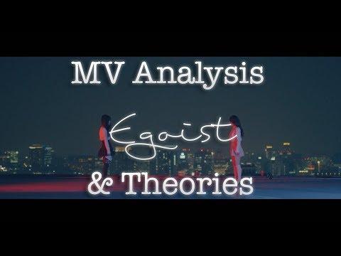 Loona Olivia Hye 'Egoist' MV Theory