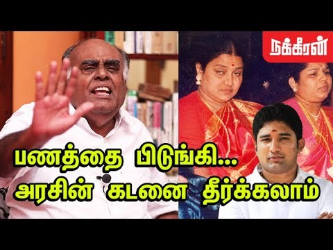 tamil media disadvantage Fast food advantages and disadvantages – conclusion in this fast-paced world fast food is very much a permanent part of our lifestyle to sum it up.