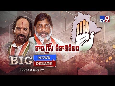 Big News Big Debate : No Existence of Congress in Telangana? - Rajinikanth TV9 thumbnail
