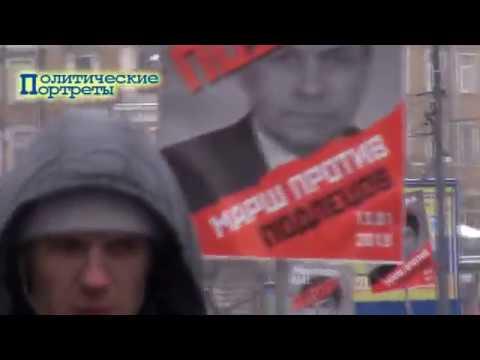 neskonchaemiy-potok-naroda