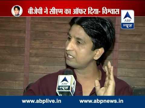 Bjp Offered Me Cm Chair: Kumar Vishwas video