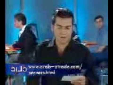 Click program 2001 Abu Dhabi TV