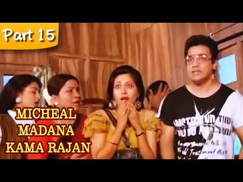 Micheal Madana Kama Rajan - 1516 - Kamal Haasan Khushboo Urvashi...