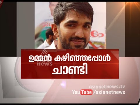 Saritha Nair's allegations against CM's son Chandy Oommen | Asianet News Hour 29 Jan 2016