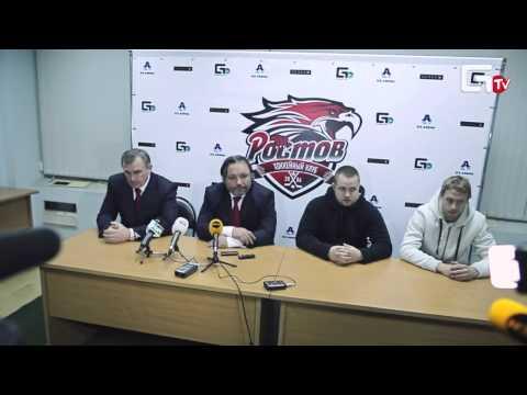 ХК Ростов - ХК Кристалл (г. Электросталь) - Матч 2.