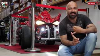 Powerful Quad Bike 250cc | ATV Quad Bike 250cc | Bike Mate PK