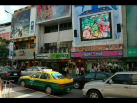 History of Siam Square