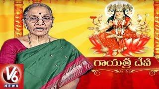 Dussehra: Dr Anantha Lakshmi Explains About Significance Of Gayatri Devi