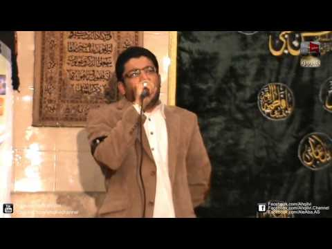 Mir Hasan Mir | Rab Janay Tay Hussain[as] Janay |  Mochi Gate Lahore Part 5 7 video