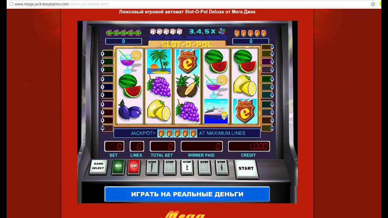 kazino-onlayn-igrovie-avtomati-megadzhek