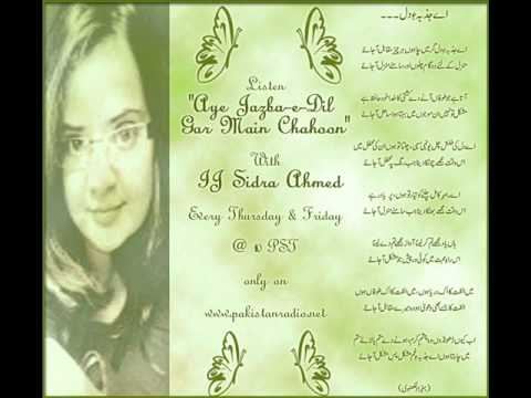 ~!~ Aye Jazba-e-Dil Gar Main Chahoon ~!~ 30 Dec 2011 (part-2...